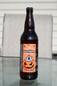 southern tier pumpking