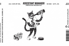 Seventh Son Brewing Co - Assistant Manager